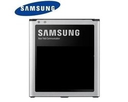 Changement batterie Samsung